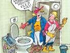 Toilettenfrauen